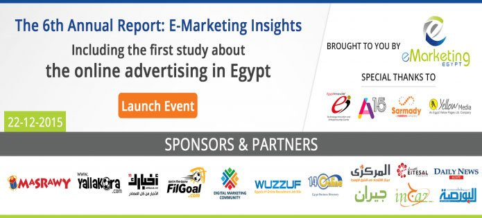 E Marketing Insight 2015